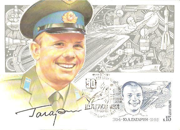 Юрий гагарин на почтовых марках мира